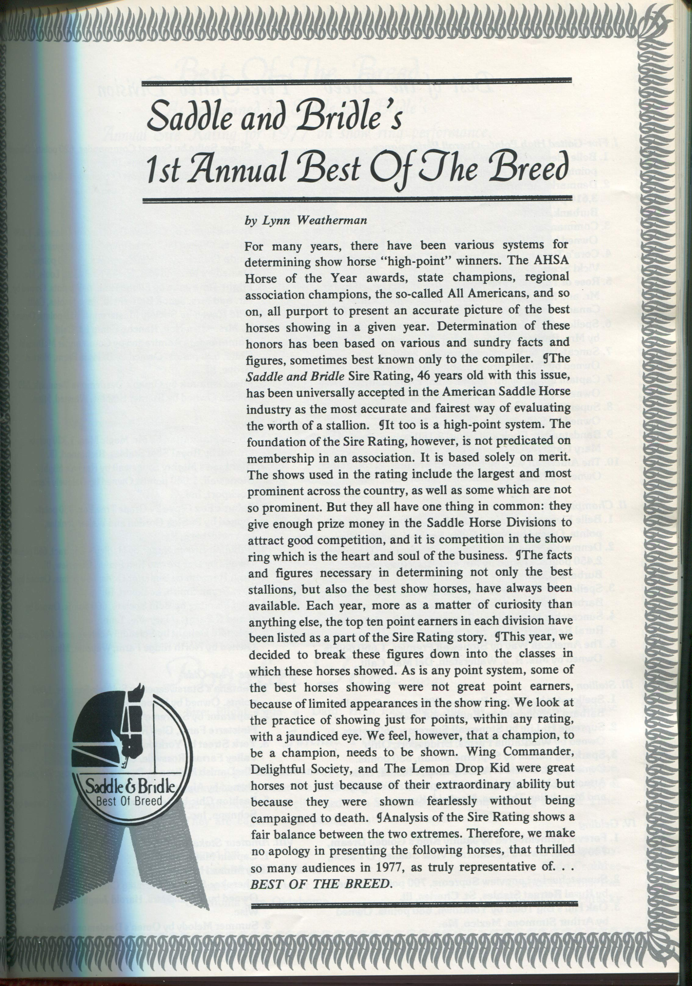 The very first Best Of Breed, run in the February 1978 issue.